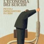 economiadeisuicidi